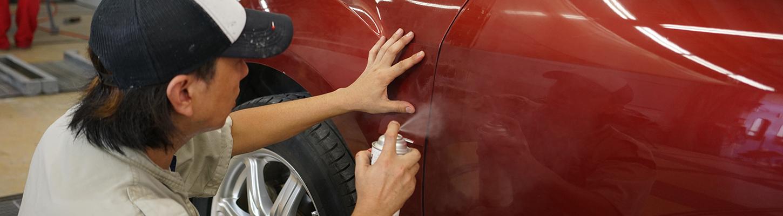 再塗装やボカシなどの修理技法